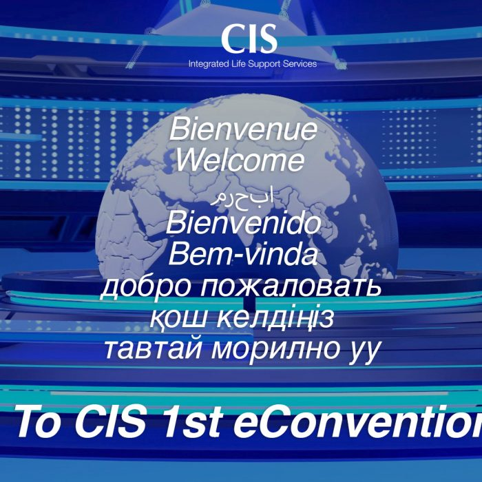 CIS 1st Econvention